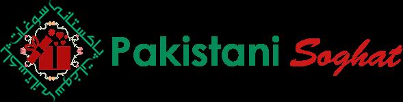Pakistani Soghat